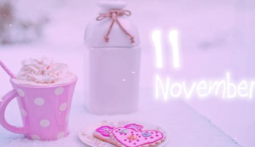 11月のあなたの運勢