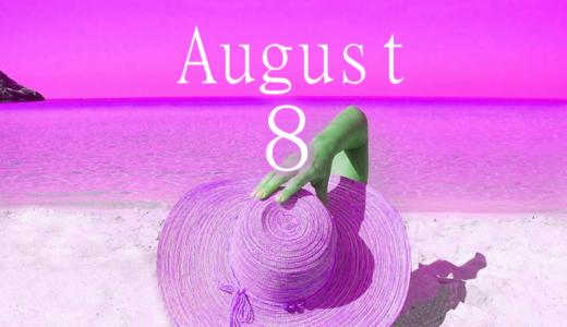 2019年8月のあなたの運勢